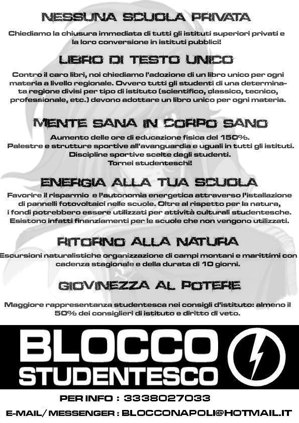bloccodefinitivo